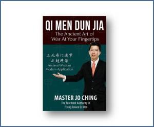Qi Men Dun Jia
